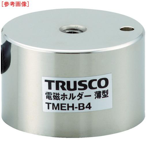 トラスコ中山 TRUSCO 電磁ホルダー 薄型 Φ60XH40 TMEHB6