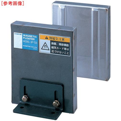 カネテック カネテック 鉄板分離器 フロータ(薄型) KFT10