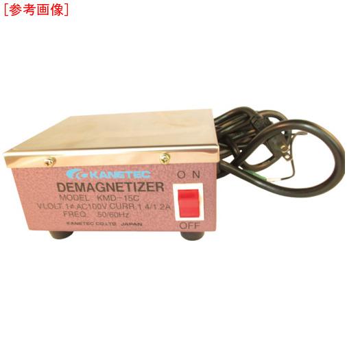カネテック カネテック テーブル形脱磁器 KMD型 KMD30C