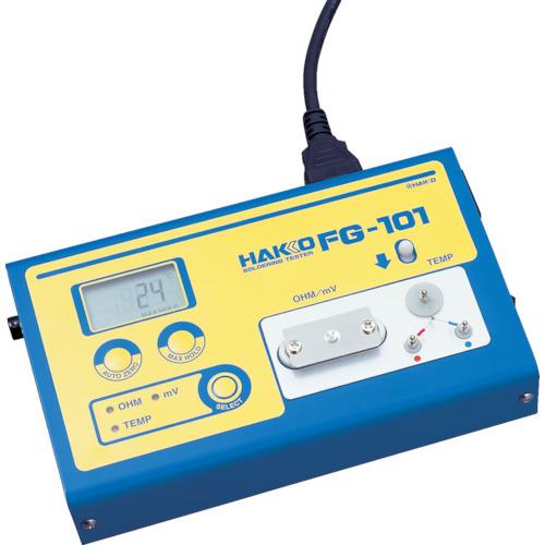 白光 白光 ハッコーFG-101 100V 2極接地プラグ FG10101