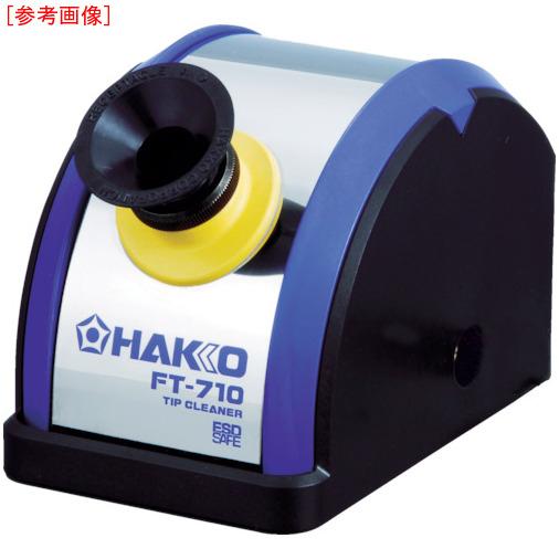白光 白光 ハッコーFT-710 100V レセプタクルB付 FT71002