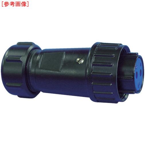 七星科学研究所 七星 防水メタルコネクタ NJW-20シリーズ 3極 PF10 NJW203PF10