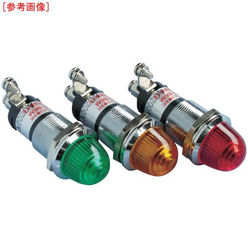 坂詰製作所 サカズメ ランプ交換型超高輝度LED表示灯(AC200V接続) 橙 φ16 DO8B6MAC200VOO