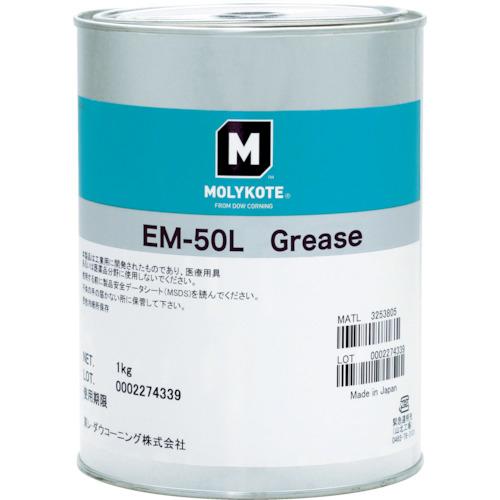 東レ・ダウコーニング モリコート 樹脂・ゴム部品用 EM-50Lグリース 1kg EM50L10