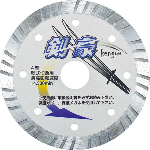 三京ダイヤモンド工業 三京 剣豪125 RZK5