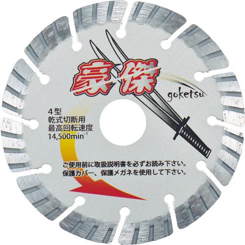 三京ダイヤモンド工業 三京 豪傑125×1.9×22.0 鉄筋コンクリート・御影石切断用 SEG5