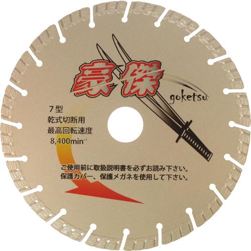 三京ダイヤモンド工業 三京 豪傑 180×2.1×8.0×25.4 鉄筋コンクリート・御影石切断用 SEG7