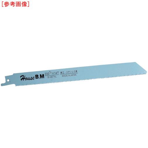 ハウスビーエム ハウスB.M バイメタルセーバーソー替刃解体プロ用 (10枚入) KBM250