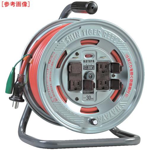 ハタヤリミテッド ハタヤ 温度センサー付コードリール 単相100V20M ST20KS