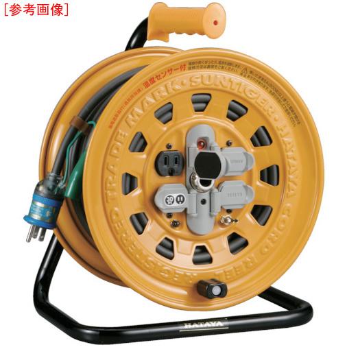ハタヤリミテッド ハタヤ 温度センサー付コードリール 単相100V 20m アース・ブレーカー付 BG201KXS
