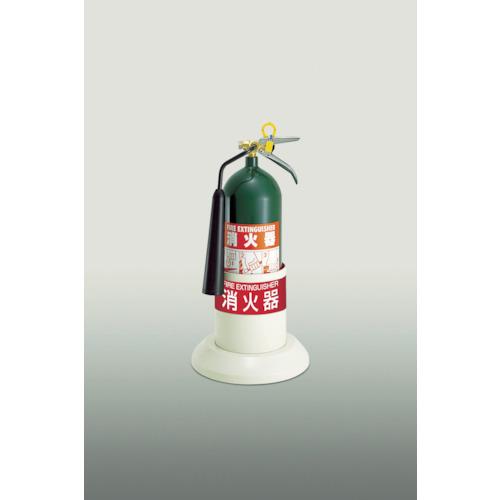 ヒガノ PROFIT 消火器ボックス置型  PFG-004-S1 PFG004S1