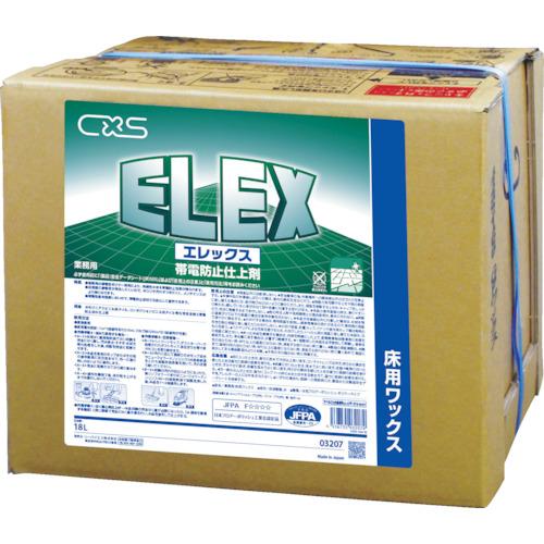 ディバーシー合同会社 シーバイエス 樹脂ワックス エレックス 18L 3207