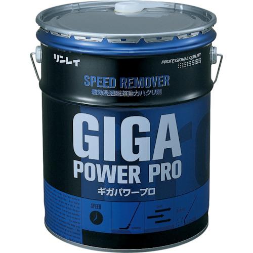 リンレイ リンレイ 業務用ハクリ剤 強力 ギガパワープロ 18L 744133