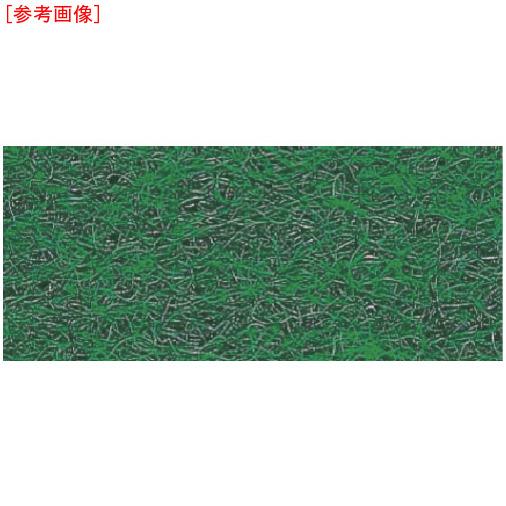ワタナベ工業 ワタナベ パンチカーペット グリーン 防炎 91cm×30m CPS7039130