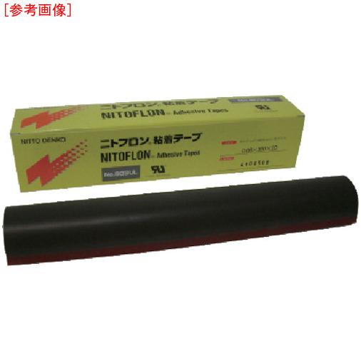 日東電工 日東 ニトフロン粘着テープ No.903UL 0.08mm×200mm×10m 903X08X200