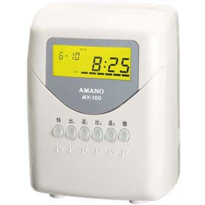 アマノ 電子タイムレコーダー MX-100 XTI1901