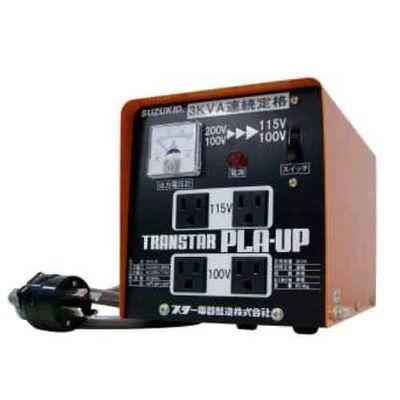 スズキット ポータブル変圧器 プラアップ STX-01 4991945110120