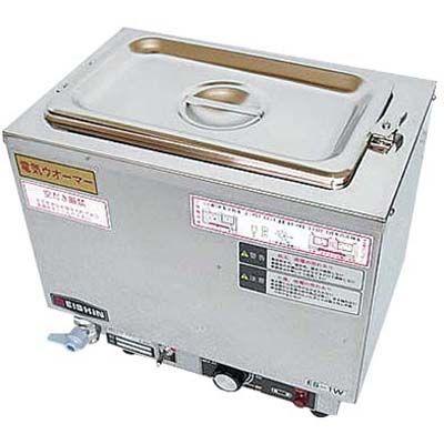 その他 エイシン 18-8 電気ウォーマー ヨコ型 ES-1W EBM-0868900
