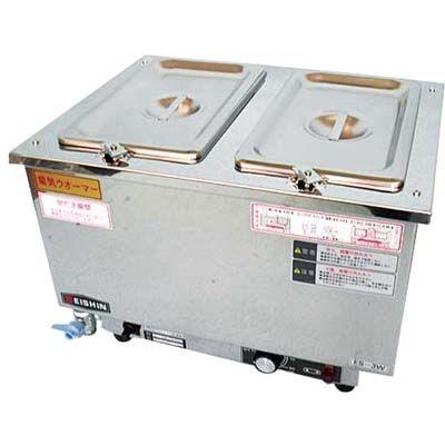 その他 エイシン 18-8 電気ウォーマー ヨコ型 ES-3W EBM-0869000