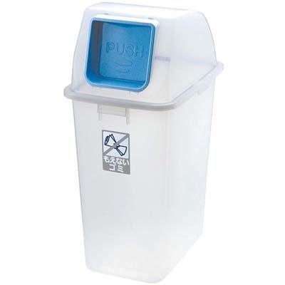 その他 分別リサイクルペールセット 90N プッシュ EBM-5671600