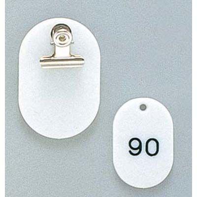 その他 クロークチケット KF968 1~50 白 EBM-6836800
