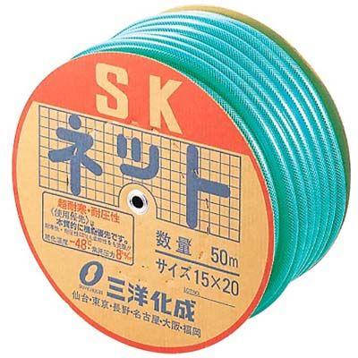 その他 水道用ホース SKネット(φ15)50m巻 SN-1520D50G EBM-6934800