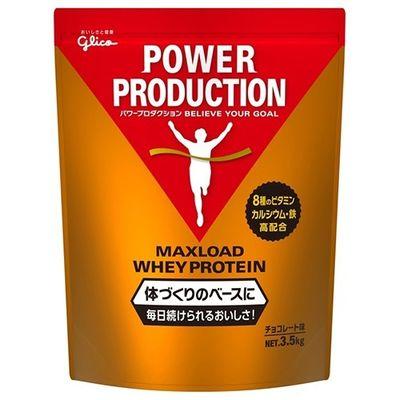 江崎グリコ パワープロダクション マックスロード ホエイプロテイン チョコレート味 3.5kg 4901005760141
