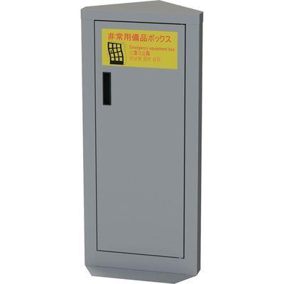 ナカバヤシ エレベーター向け コーナーキャビネット スリムタイプ ニューグレー EVC-102H-N 1コ入 4902205848585【納期目安:2週間】