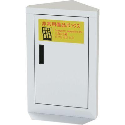 ナカバヤシ エレベーター向け コーナーキャビネット コンパクトタイプ ホワイト EVC-103H-W 1コ入 4902205848639【納期目安:2週間】