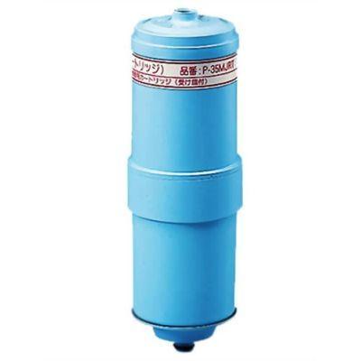 パナソニック ビルトイン浄水器 ビルトインアルカリ整水器 交換用カートリッジ P-35MJRT 1本入 4984824422292【納期目安:2週間】