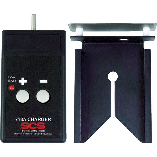 DESCO JAPAN SCS 静電気センサー718用チャージャーセット 718A 718CH