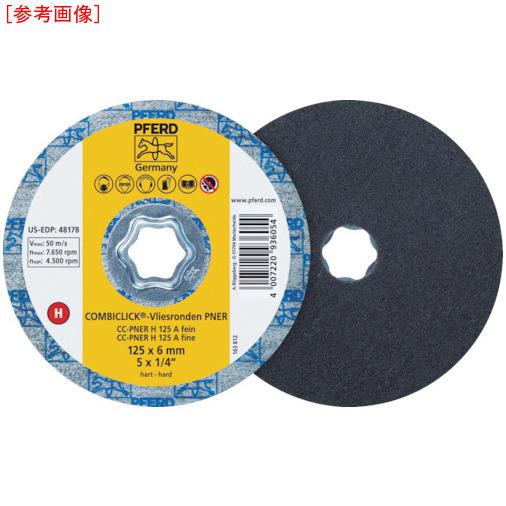 PFERD社 【5個セット】PFERD ディスクペーパー コンビクリック不織布ディスク PNER 948194