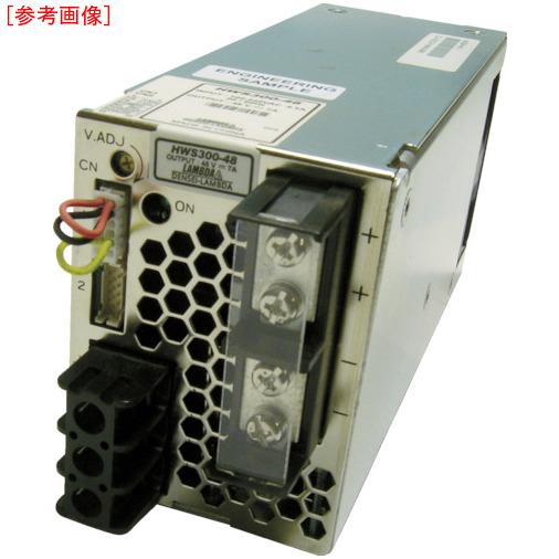 TDKラムダ TDKラムダ ユニット型AC-DC電源 HWSシリーズ 300W HWS30012