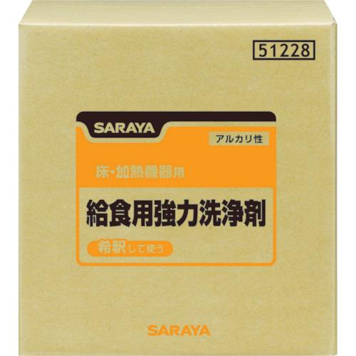 サラヤ サラヤ 給食用強力洗浄剤 20kgBIB 51228