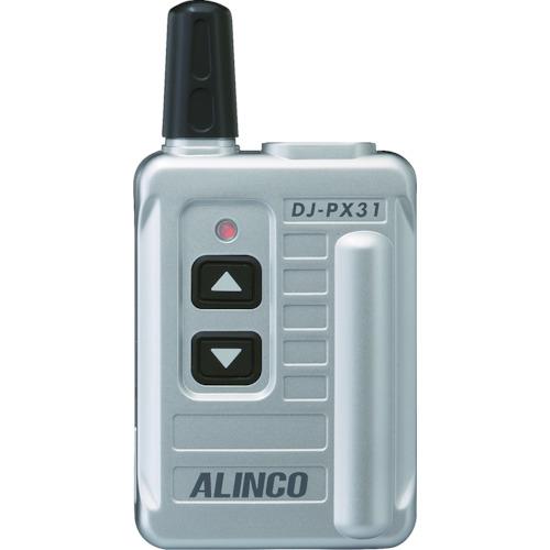 アルインコ アルインコ コンパクト特定小電力トランシーバー シルバー DJPX31S