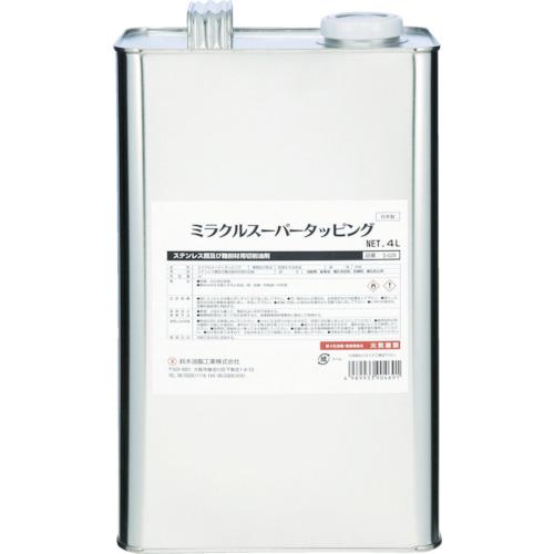 鈴木油脂工業 SYK ミラクルスーパータッピング4L S028