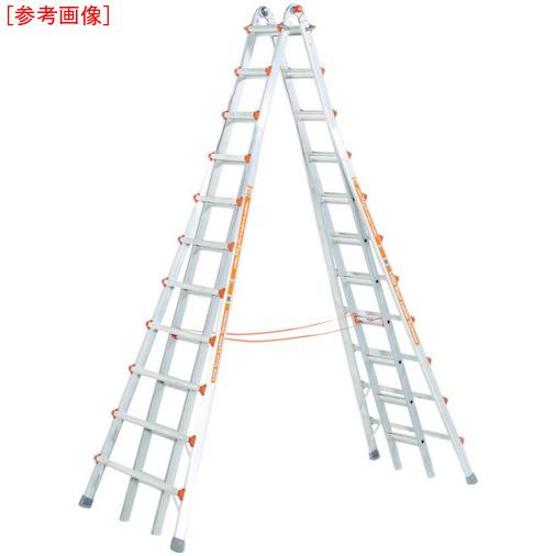長谷川工業 ハセガワ アルミ合金製伸縮式長尺専用脚立 LG10110