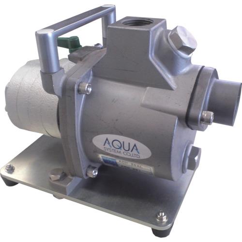 アクアシステム アクアシステム エア式ハンディ遠心ポンプ オイル 灯油 軽油 ACH20AL