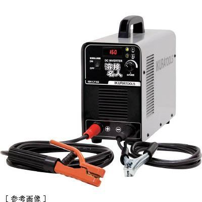 育良精機 育良 溶接名人 インバーターアーク溶接機 100V・200V兼用 ISKLY162【納期目安:1週間】