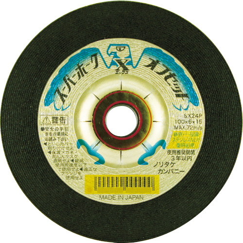 ノリタケカンパニーリミテド 【25個セット】ノリタケ オフセット砥石スーパーホークX 1000C12362