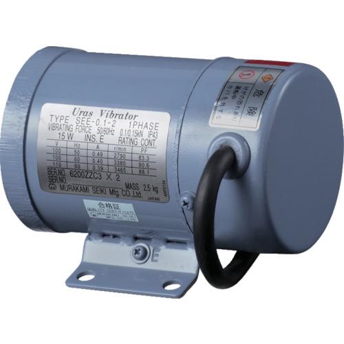 ユーラステクノ ユーラス ユーラスバイブレータ SEE-0.1-2 100V SEE0.12100V