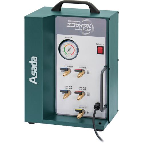 アサダ アサダ エコサイクルRC200 ES950