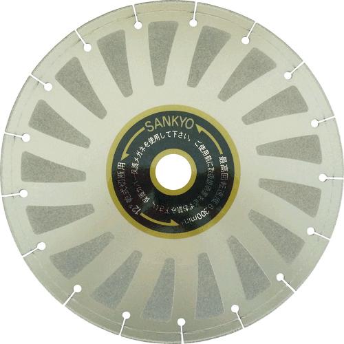 三京ダイヤモンド工業 三京 FS2000 305×3.4×2.0×30.5 FS12