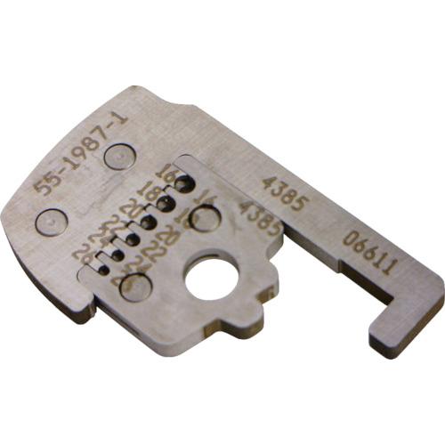 東京アイデアル IDEAL エルゴエリートストリップマスター 替刃 55‐1987用 5519871