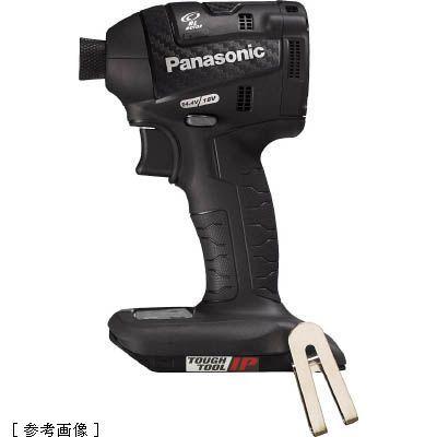 パナソニックエコソリューション Panasonic 充電インパクトドライバ 本体のみ ブラック EZ75A7XB