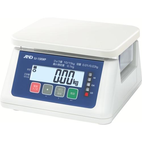 エー・アンド・デイ A&D 取引・証明用(検定済品)防塵・防水デジタルはかり SJ15KWP