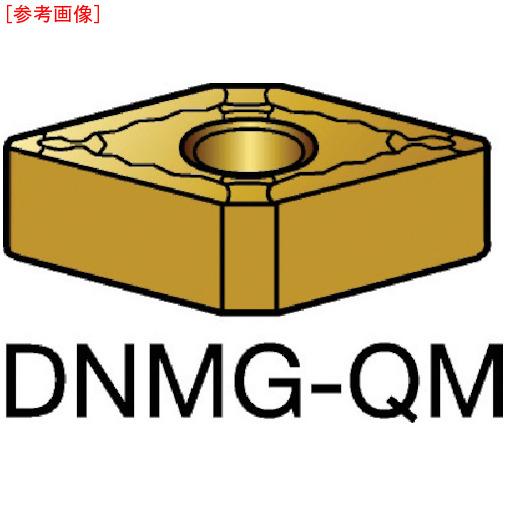 サンドビック【10個セット T-Max 235】サンドビック T-Max DNMG150604QM P 旋削用ネガ・チップ 235 DNMG150604QM, 焼酎屋ドラゴン:26a35673 --- artmozg.com