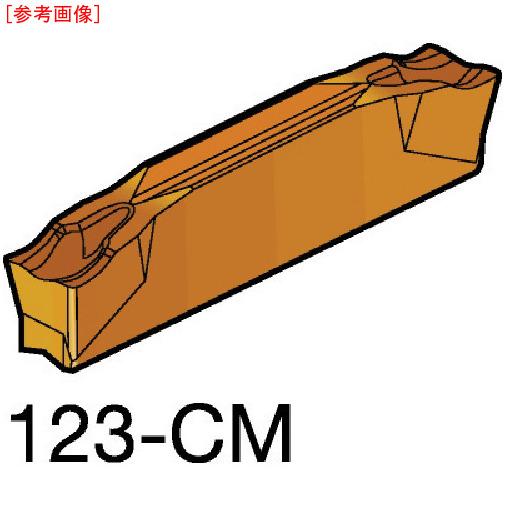 サンドビック 【10個セット】サンドビック コロカット1 突切り・溝入れチップ 1125 N123H104000002CM