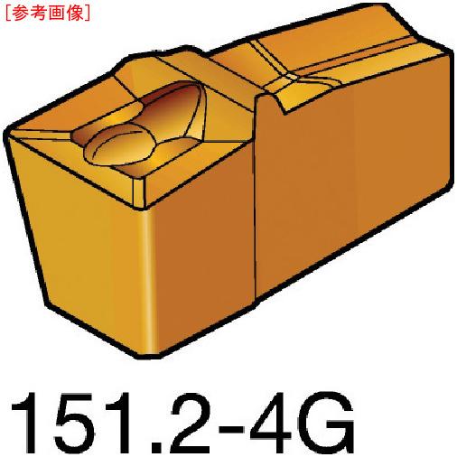 サンドビック 【10個セット】サンドビック T-Max Q-カット 突切り・溝入れチップ 1125 N151.3265254G
