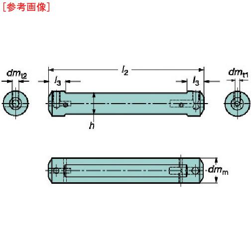 サンドビック サンドビック コロターンXS 小型旋盤アダプタ CXSA2506